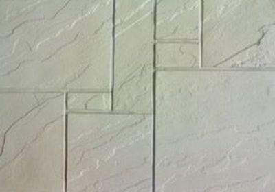 Нажмите на изображение для увеличения Название: 3001.4 (5) Цокольно облицовочный камень.jpg Просмотров: 24 Размер:12.6 Кб ID:11951