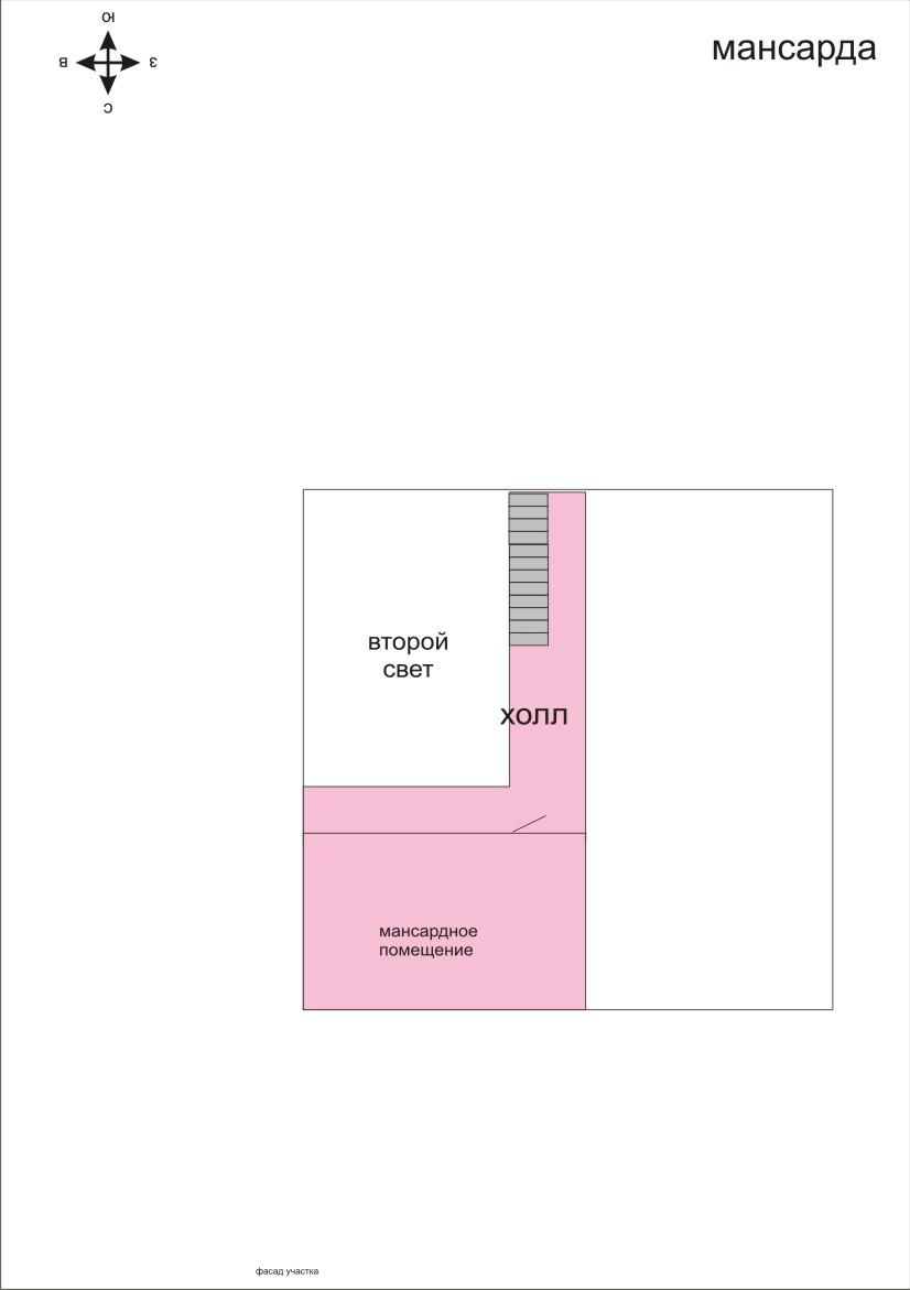Нажмите на изображение для увеличения Название: mansarda.jpg Просмотров: 83 Размер:40.1 Кб ID:239084
