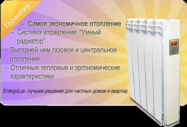 Нажмите на изображение для увеличения Название: energolux-прозоачный1.jpg Просмотров: 6 Размер:36.6 Кб ID:312502
