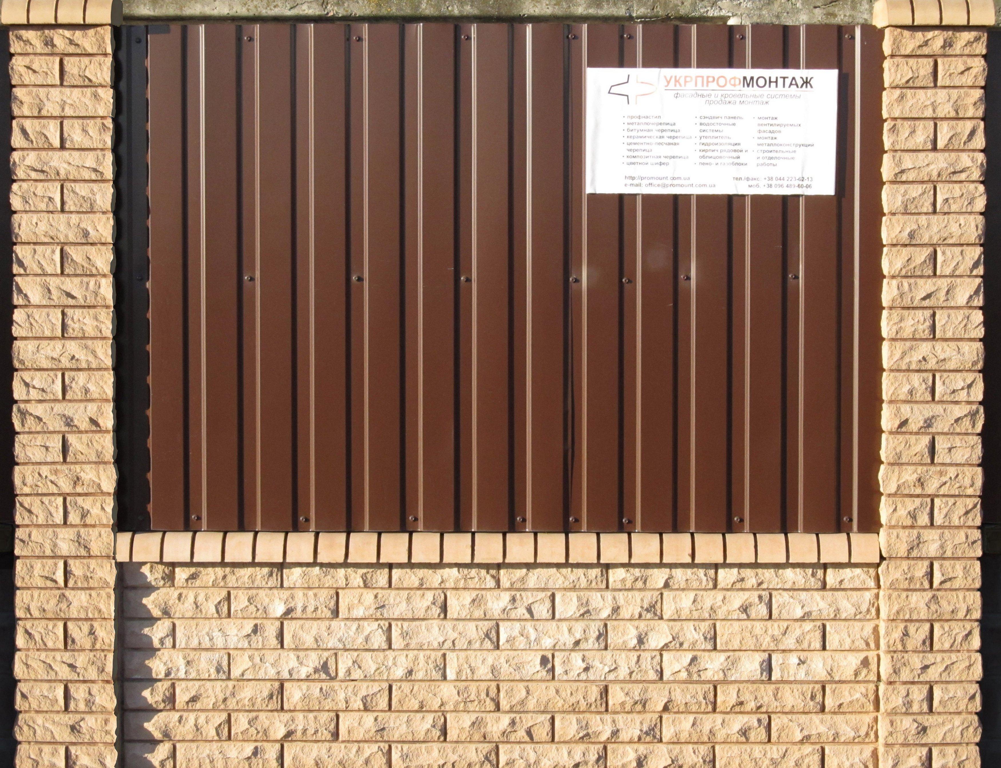 Нажмите на изображение для увеличения Название: Фото бетонного забора рваный кирпич.jpg Просмотров: 63 Размер:1.65 Мб ID:333684