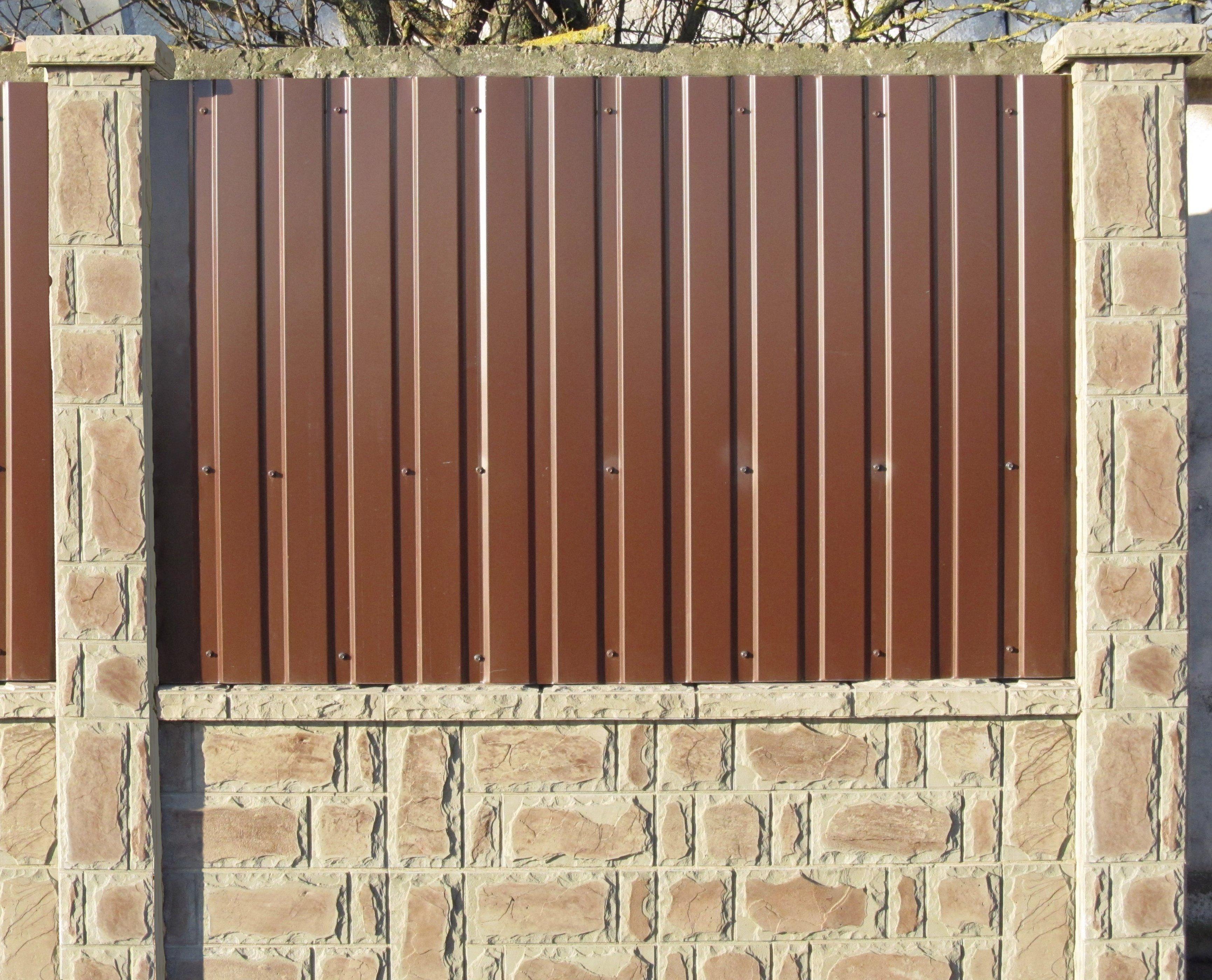 Нажмите на изображение для увеличения Название: Фото бетонного заборa колотый камень.jpg Просмотров: 50 Размер:1.57 Мб ID:333685
