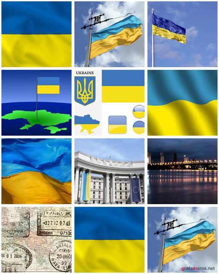 Нажмите на изображение для увеличения Название: 1239637288_ukr.jpg Просмотров: 0 Размер:92.1 Кб ID:414655