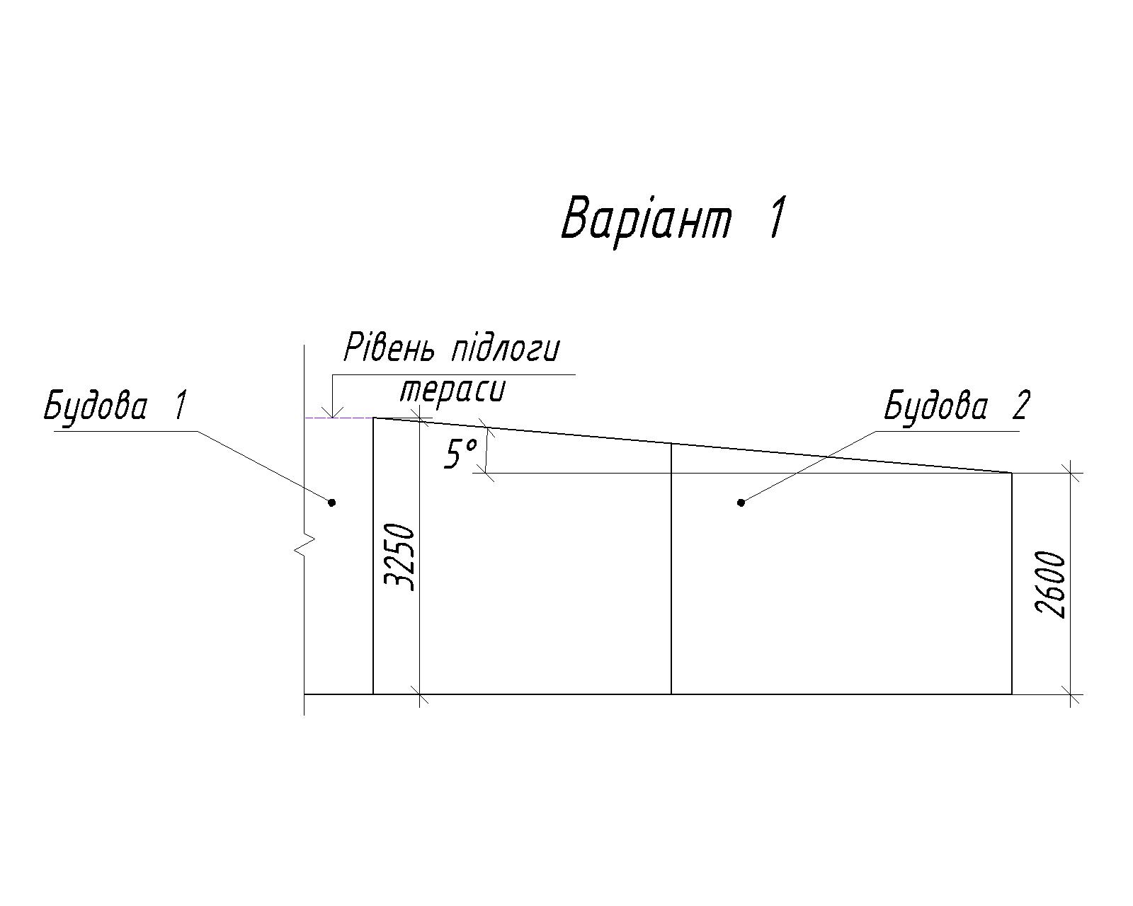 Нажмите на изображение для увеличения Название: Примыкание крыши вар 1.png Просмотров: 305 Размер:16.2 Кб ID:433179