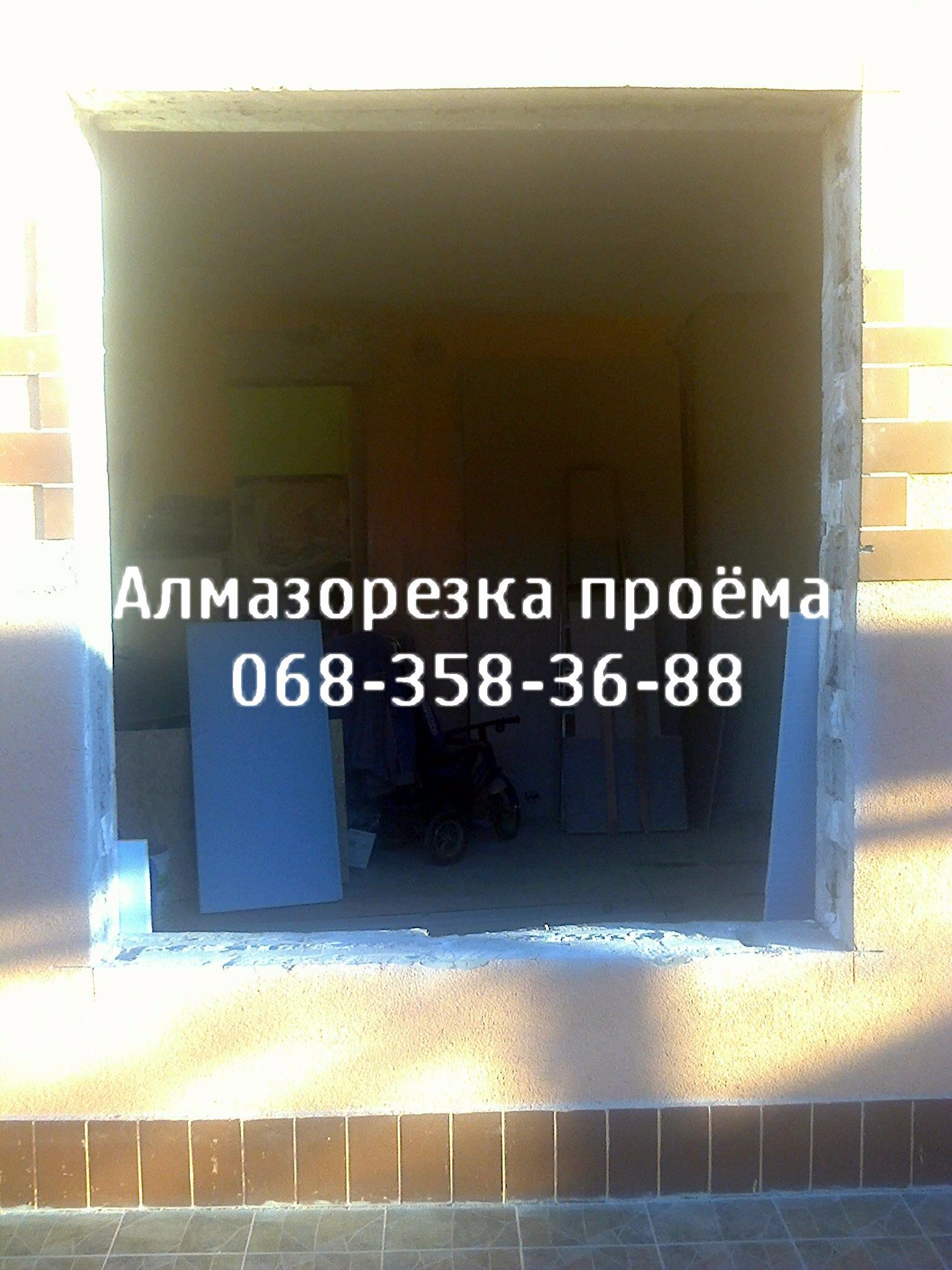 Нажмите на изображение для увеличения Название: Фото0193.jpg Просмотров: 3 Размер:395.5 Кб ID:435399