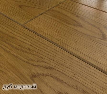Нажмите на изображение для увеличения Название: oak-honey.jpg Просмотров: 55 Размер:59.2 Кб ID:436802