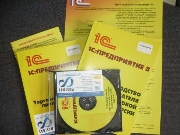 Нажмите на изображение для увеличения Название: 332917490_1_644x461_1spredpriyatie-8-torgovlya-dlya-chastnyh-predprinimateley-ukrainy-kiv.jpg Просмотров: 17 Размер:33.3 Кб ID:507935