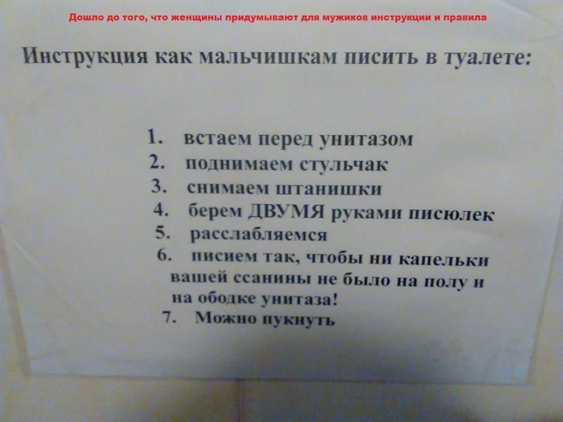 В Киеве снова сообщили о минировании всех официальных магазинов Roshen, - Еспресо - Цензор.НЕТ 8985