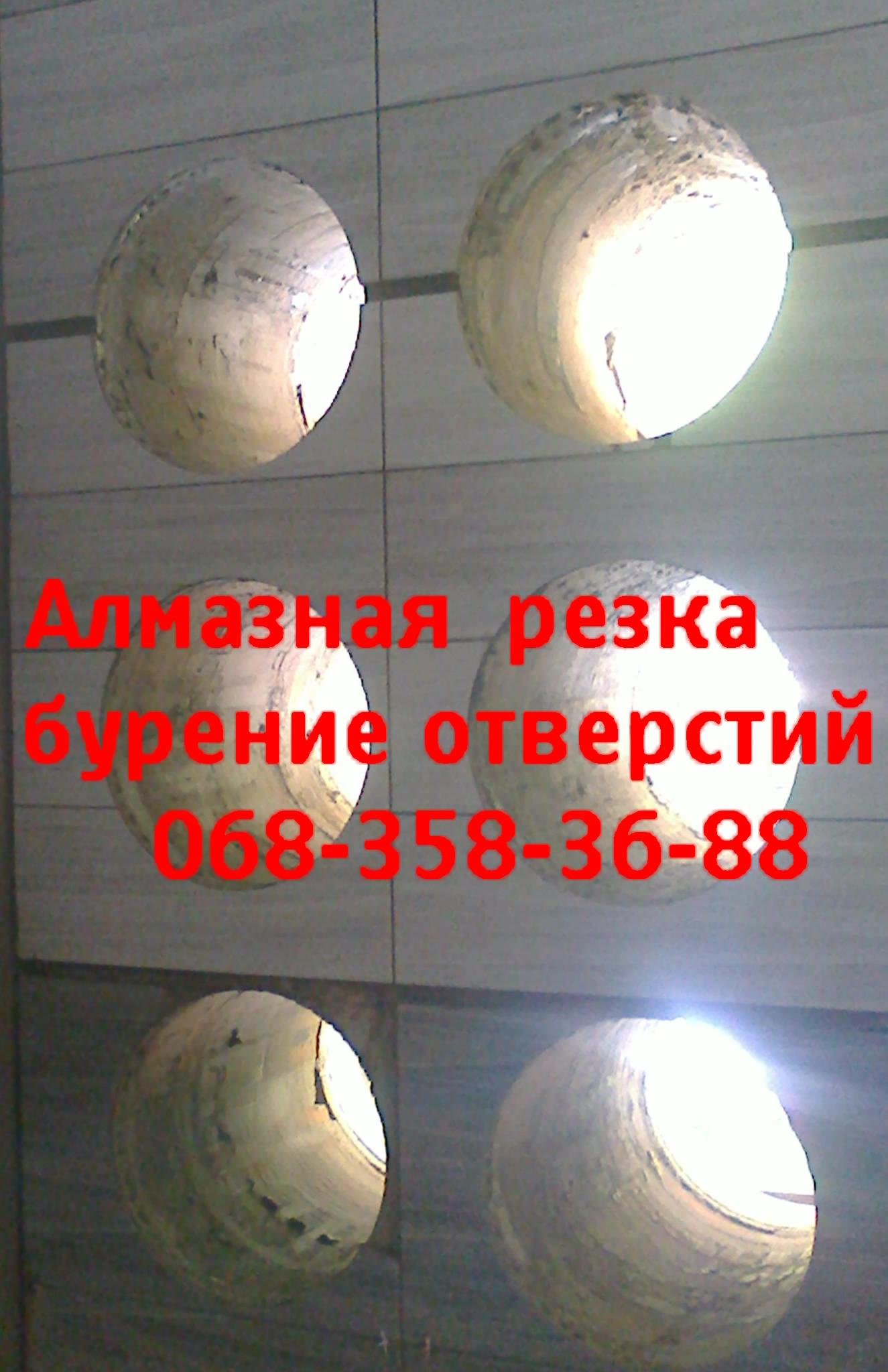 Нажмите на изображение для увеличения Название: Фото0087_001.jpg Просмотров: 11 Размер:248.9 Кб ID:595164