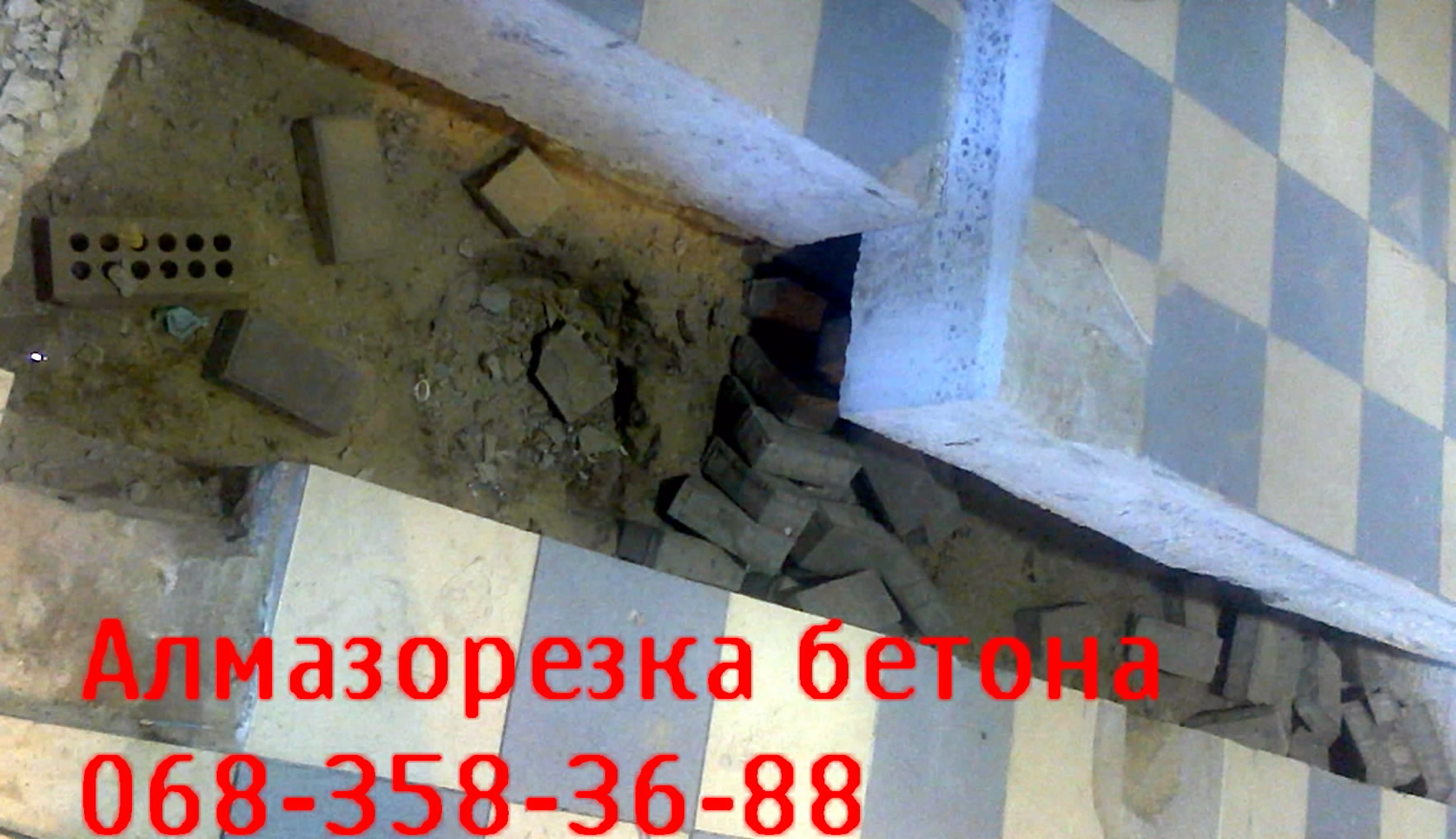 Нажмите на изображение для увеличения Название: Фото0147.jpg Просмотров: 11 Размер:241.2 Кб ID:595165