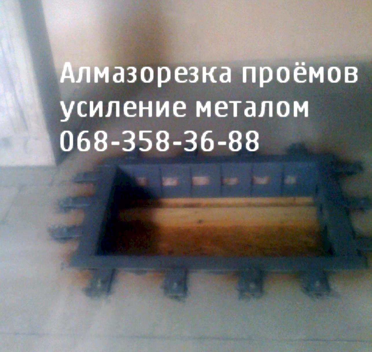 Нажмите на изображение для увеличения Название: Фото0939.jpg Просмотров: 12 Размер:177.0 Кб ID:595169