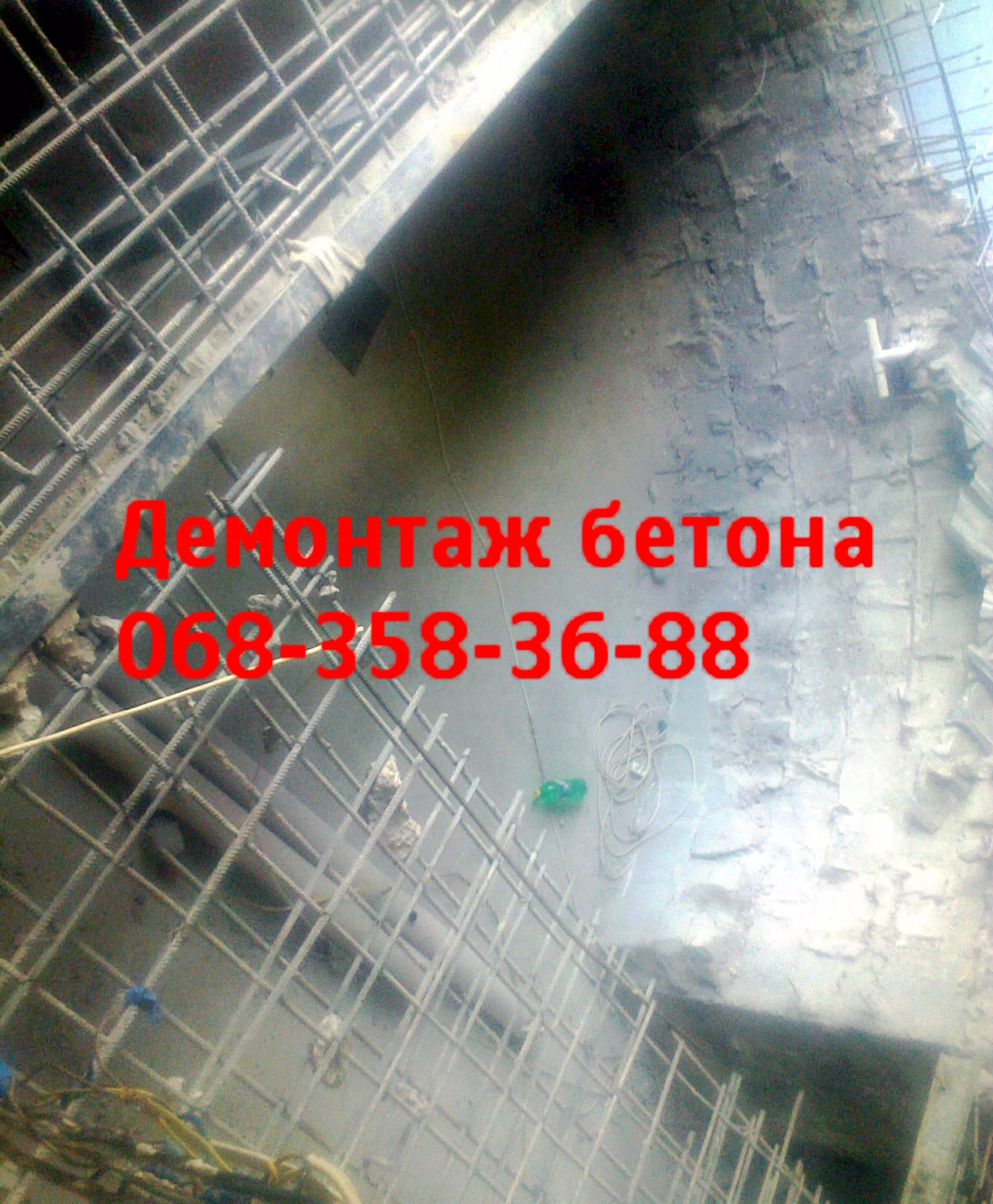 Нажмите на изображение для увеличения Название: Фото0665.jpg Просмотров: 10 Размер:510.5 Кб ID:595171