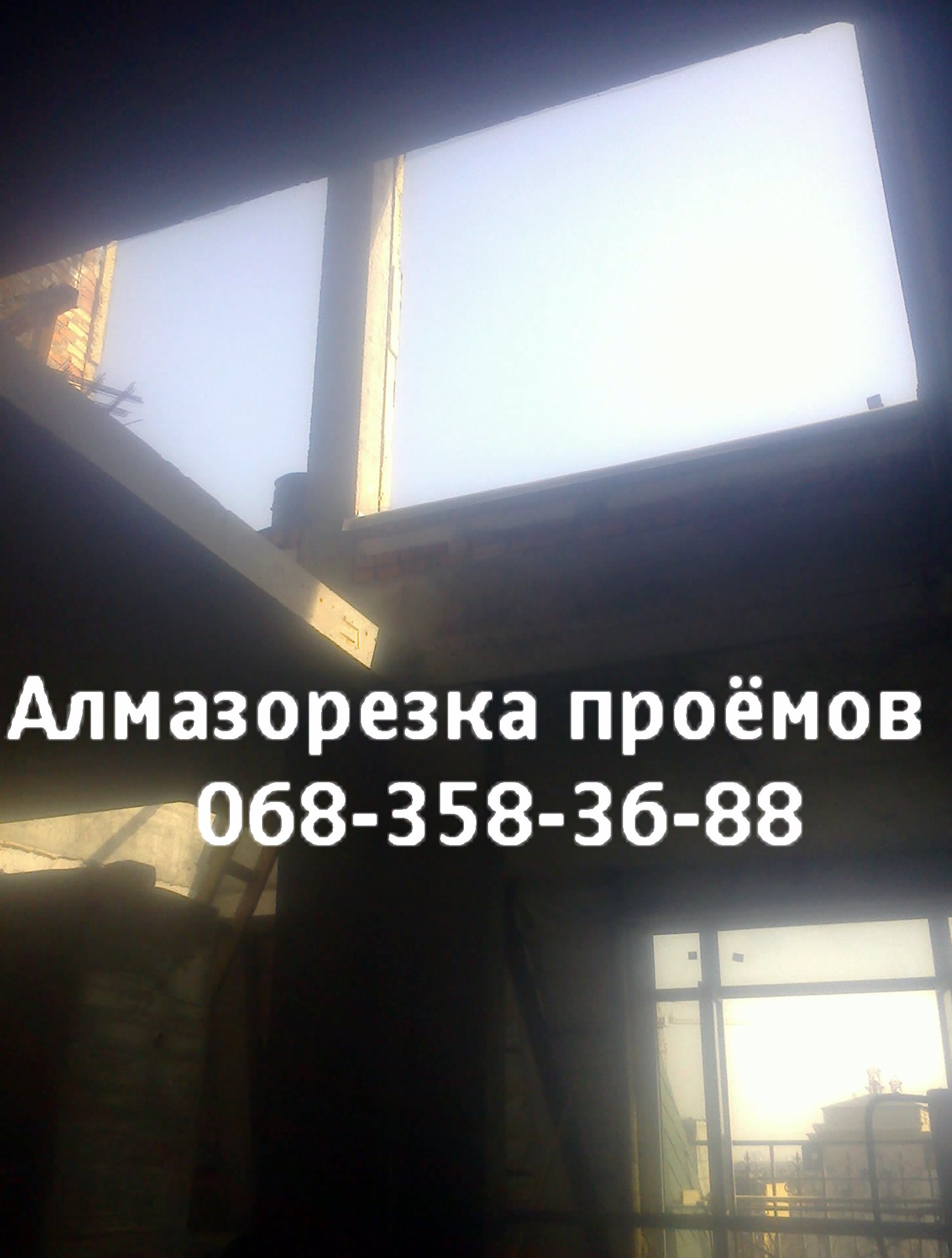 Нажмите на изображение для увеличения Название: Фото0603.jpg Просмотров: 9 Размер:216.7 Кб ID:595172