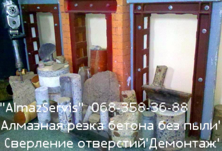 Нажмите на изображение для увеличения Название: 068-358-36-88.jpg Просмотров: 7 Размер:123.0 Кб ID:595175